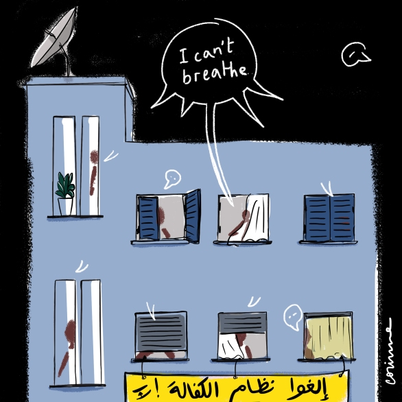Press Cartoon on Kafala